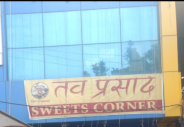 Tav Prasad Food Junction - NIT - Farzidabad Image