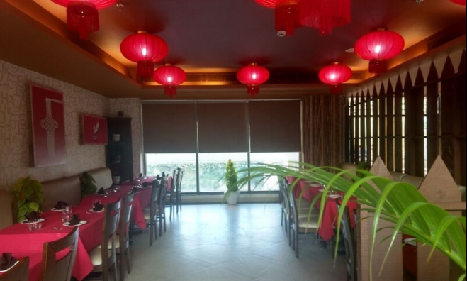 Chini Bowl - MG Road - Gurgaon Image
