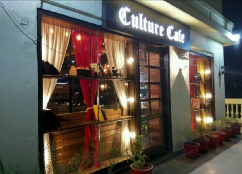 Culture Cafe - Cross Point Mall - DLF Phase 4 - Gurgaon Image