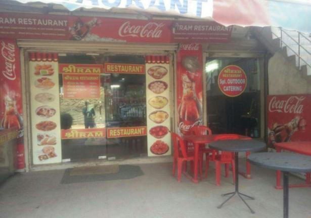 Shri Ram Dhaba - Sohna Road - Gurgaon Image