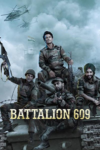 Battalion 609 Image