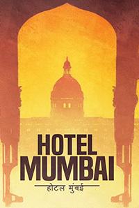 Hotel Mumbai Image