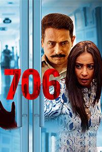 706 Image