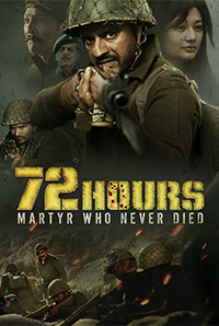 72 Hours: Martyr Who Never Died Image