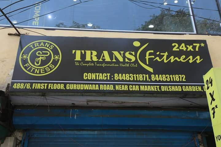 Trans Fitness - Dilshad Garden - New Delhi Image