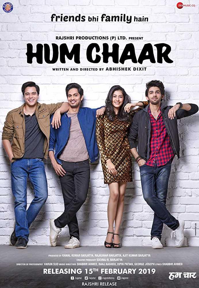 Hum Chaar Image