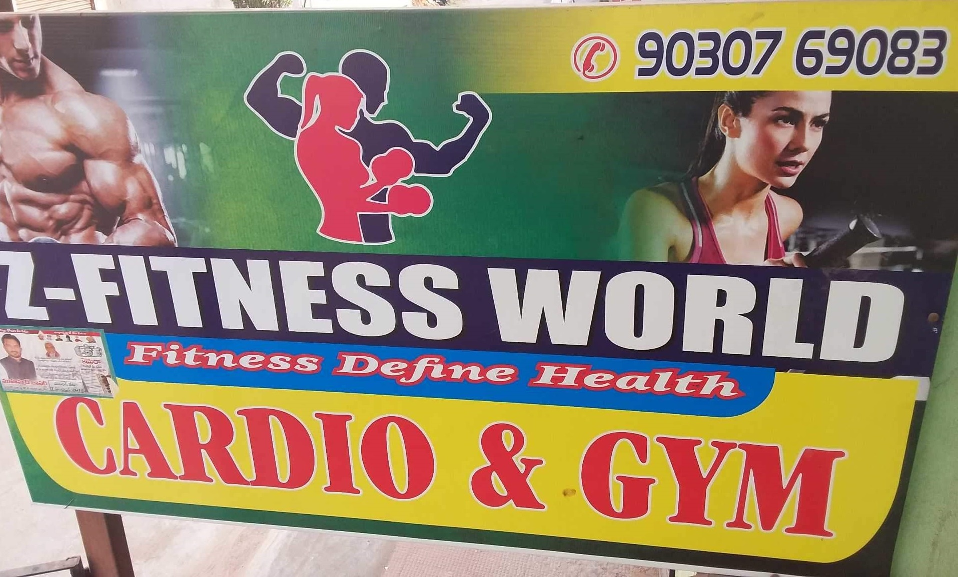 Z Fitness - Lb Nagar - Hyderabad Image
