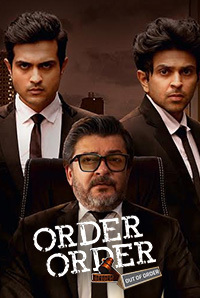 Order Order Out Of Order Image