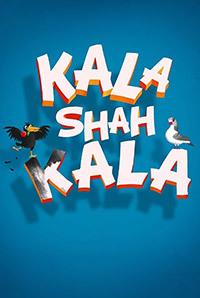 Kala Shah Kala Image