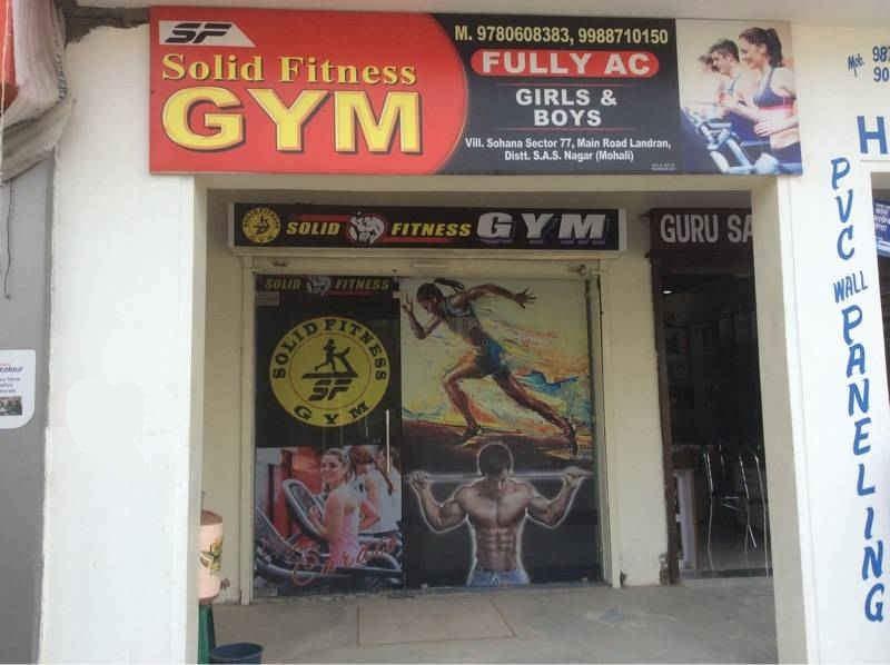 Solid Fitness Gym - Mohali Sas Nagar - Chandigarh Image