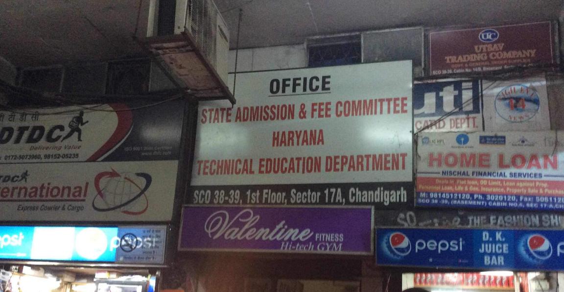 Valentine Fitness Hi Tech Gym - Sector 17 - Chandigarh Image