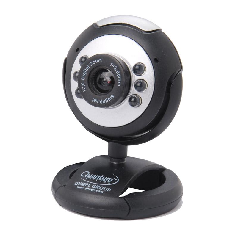QHM495LM Web Camera Image