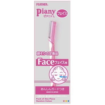 Feather Piany Face Razor Shaver With Safety Guard Image
