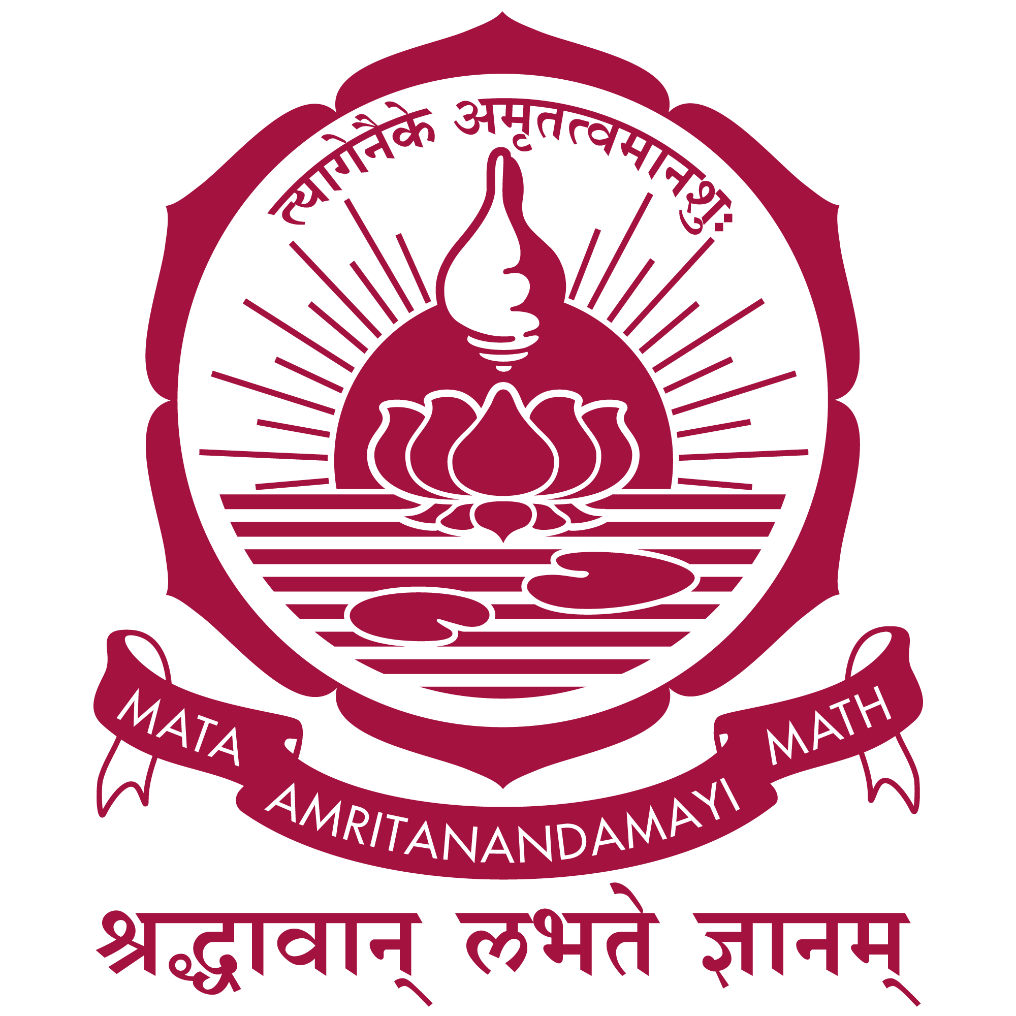 Amrita School of Engineering - Coimbatore Image