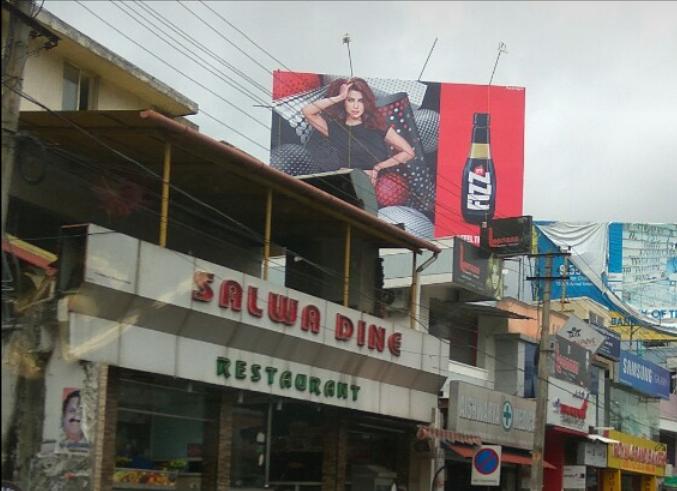 Salwa Dine - Sasthamangalam - Trivandrum Image
