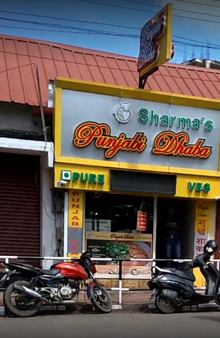 Sharma's Punjabi Dhaba - Palayam - Trivandrum Image