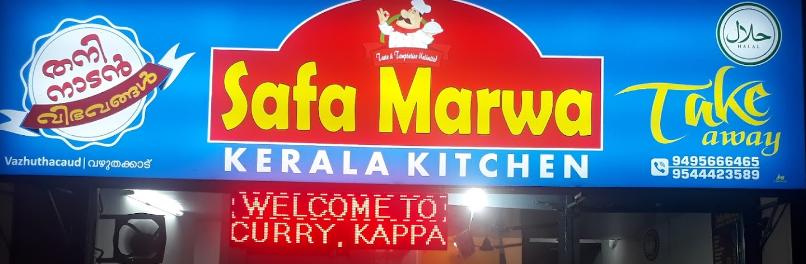 Safa Marwa - Vazhuthacaud - Trivandrum Image