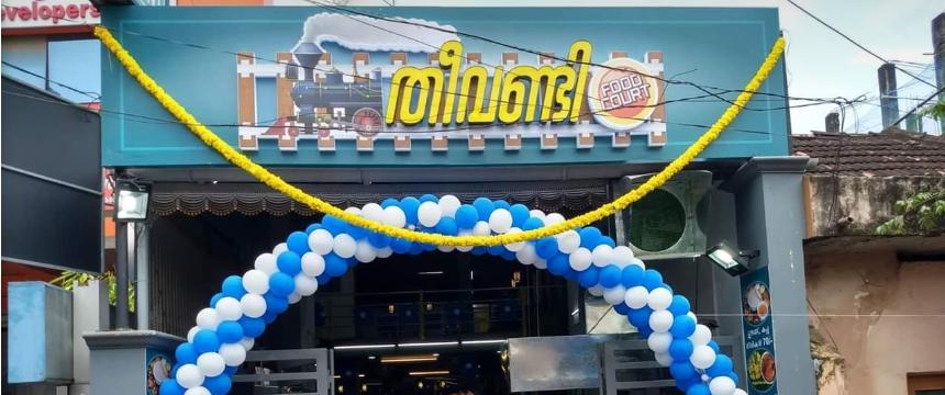 Theevandi Restaurant - Thycaud - Trivandrum Image