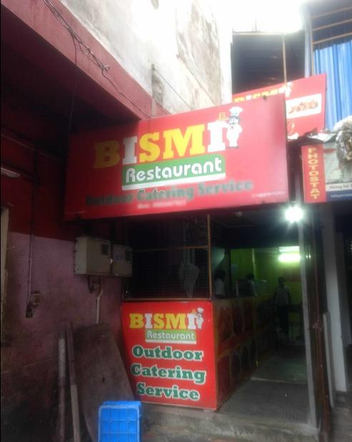 Bismi Hotel - Sasthamangalam - Trivandrum Image