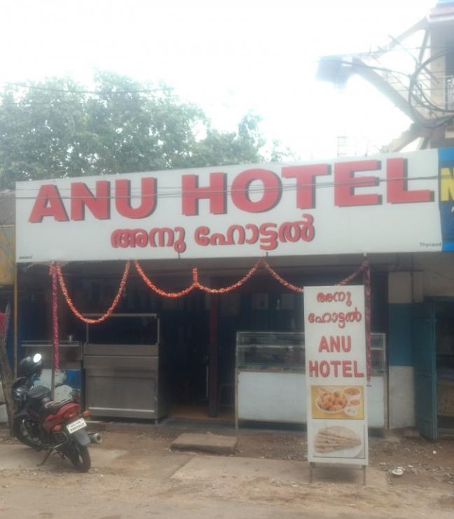 Anu - Thycaud - Trivandrum Image