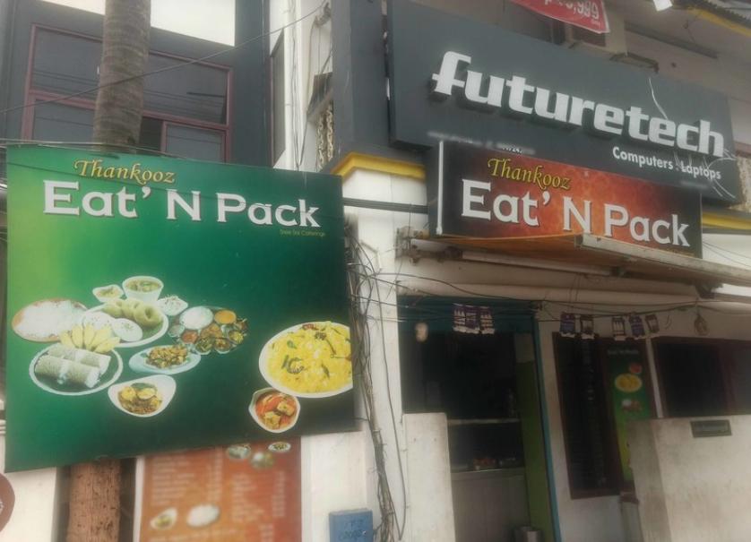 Thanrooz Eat N Pack - Thycaud - Trivandrum Image