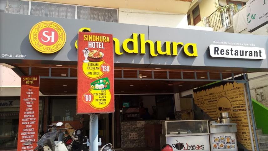 Sindhura Restaurant - Palayam - Trivandrum Image