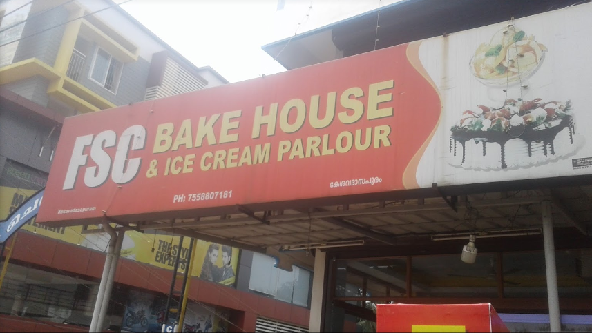 FSC Bake House And Ice Cream Parlour - Kesavadasapuram - Trivandrum Image