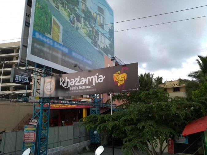 Khazamia - Thumba - Trivandrum Image
