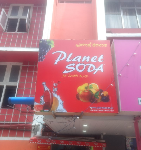 Planet Soda - Kesavadasapuram - Trivandrum Image