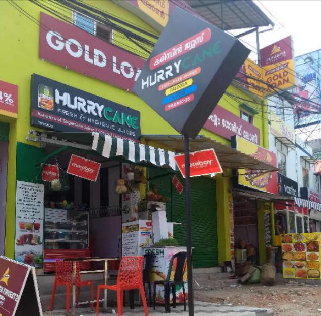 Hurry Cane - Thycaud - Trivandrum Image