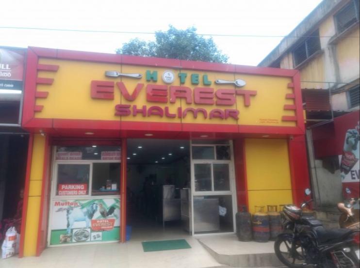 Everest Shalimar - Palayam - Trivandrum Image