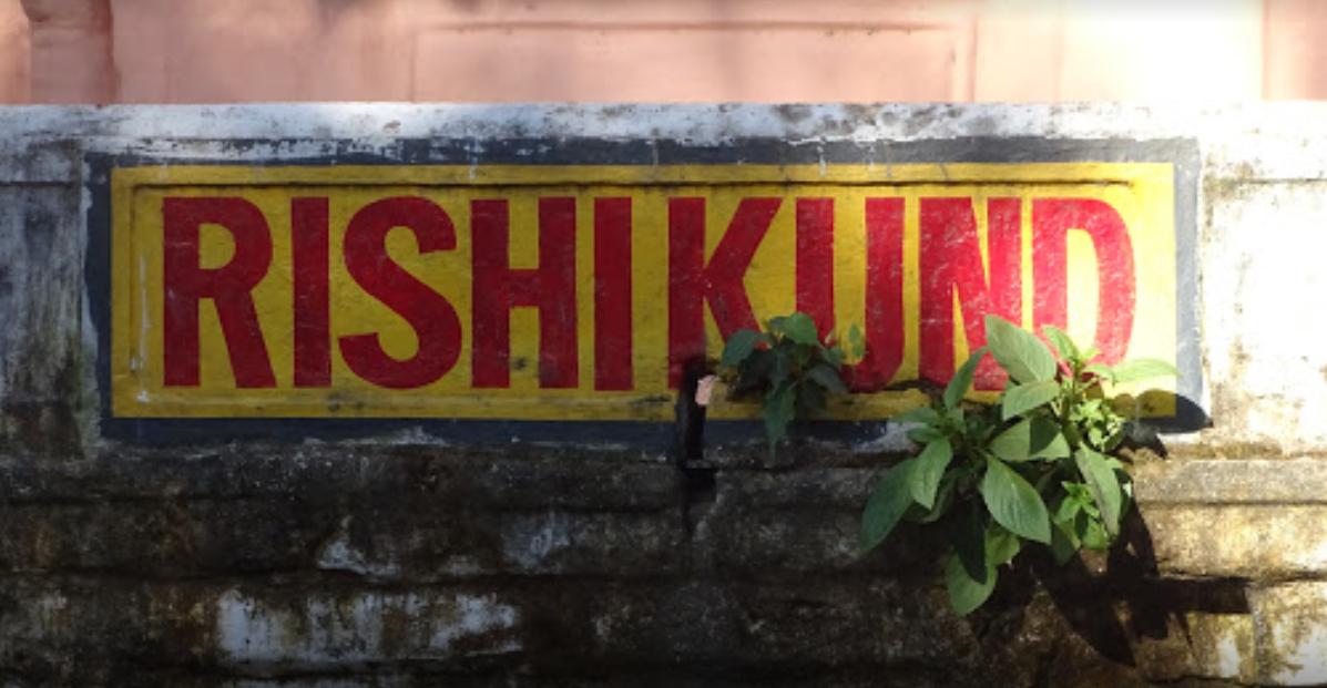 Rishi Kund - Rishikesh Image
