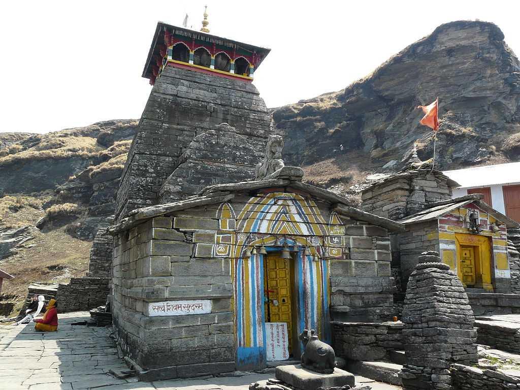 Madhyamaheshwar Image