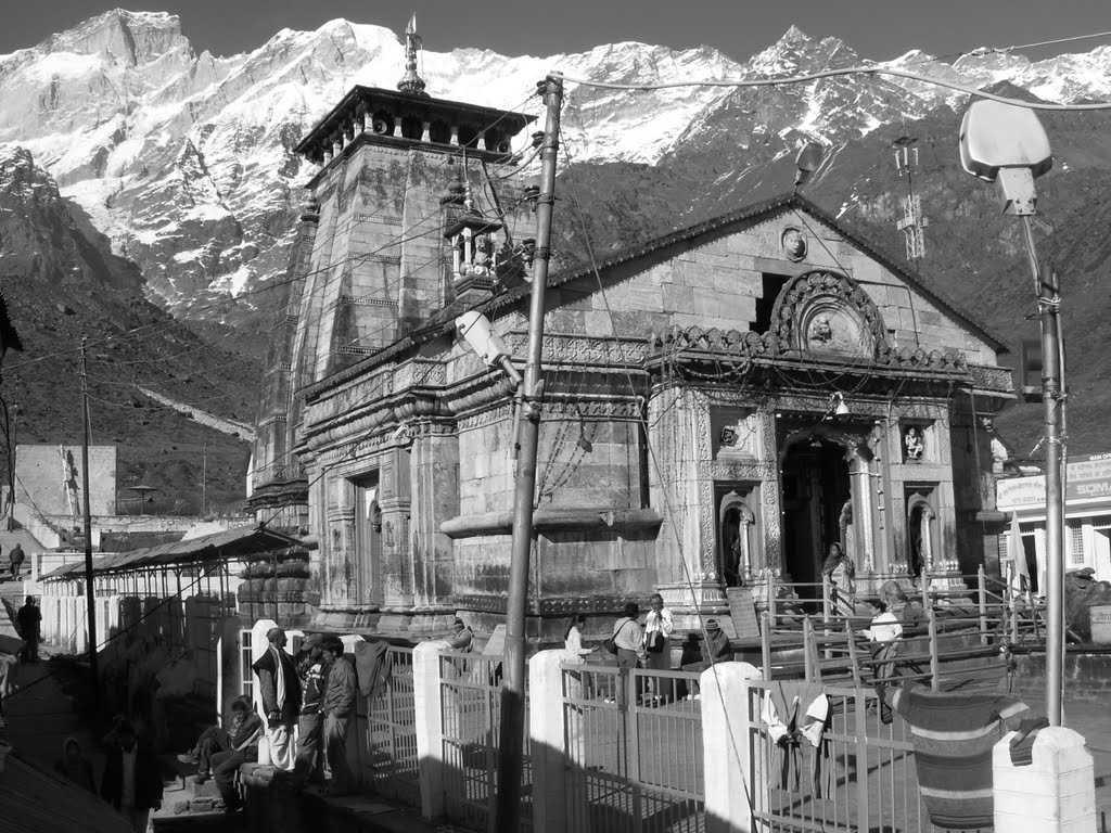 Guptakashi Image