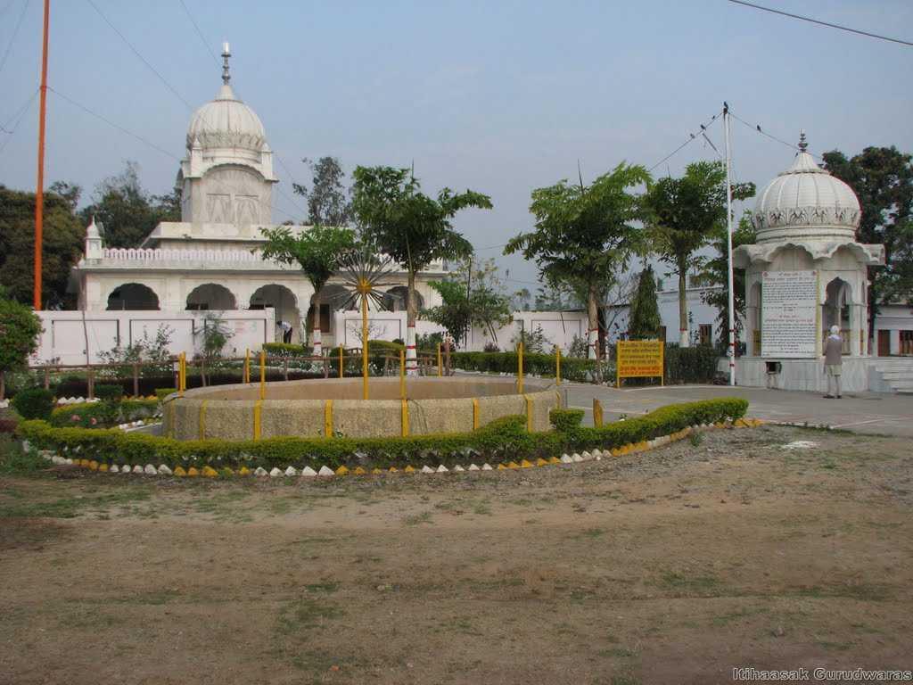 Nanakmatta Image