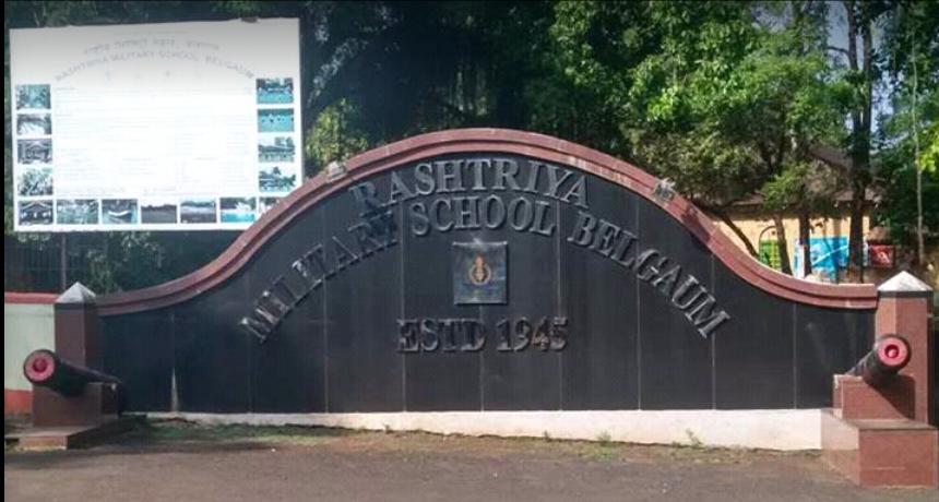 Rashtriya Military School - Belgaum Image