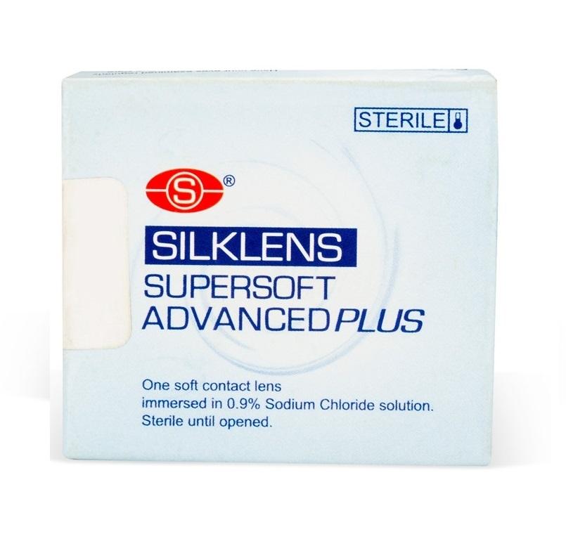 Silk Lens Image