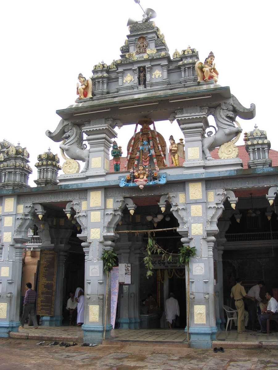 Kundapur Image