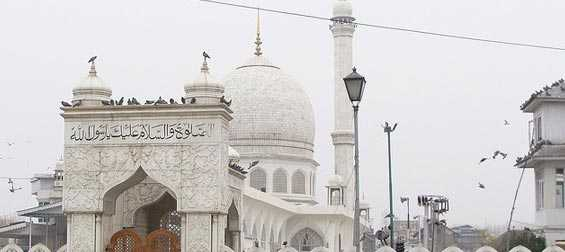 Dargah Garib Shah - Jammu Image