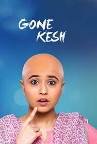 Gone Kesh Image