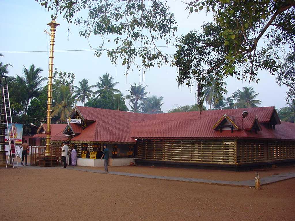 Kottarakkara Sree Mahaganapathi Kshethram - Kollam Image