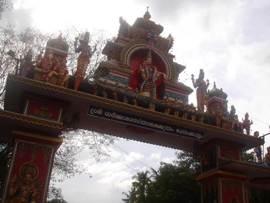 Vishnu Temple - Varkala Image