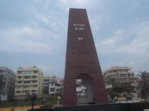 War Memorial - Visakhapatnam Image