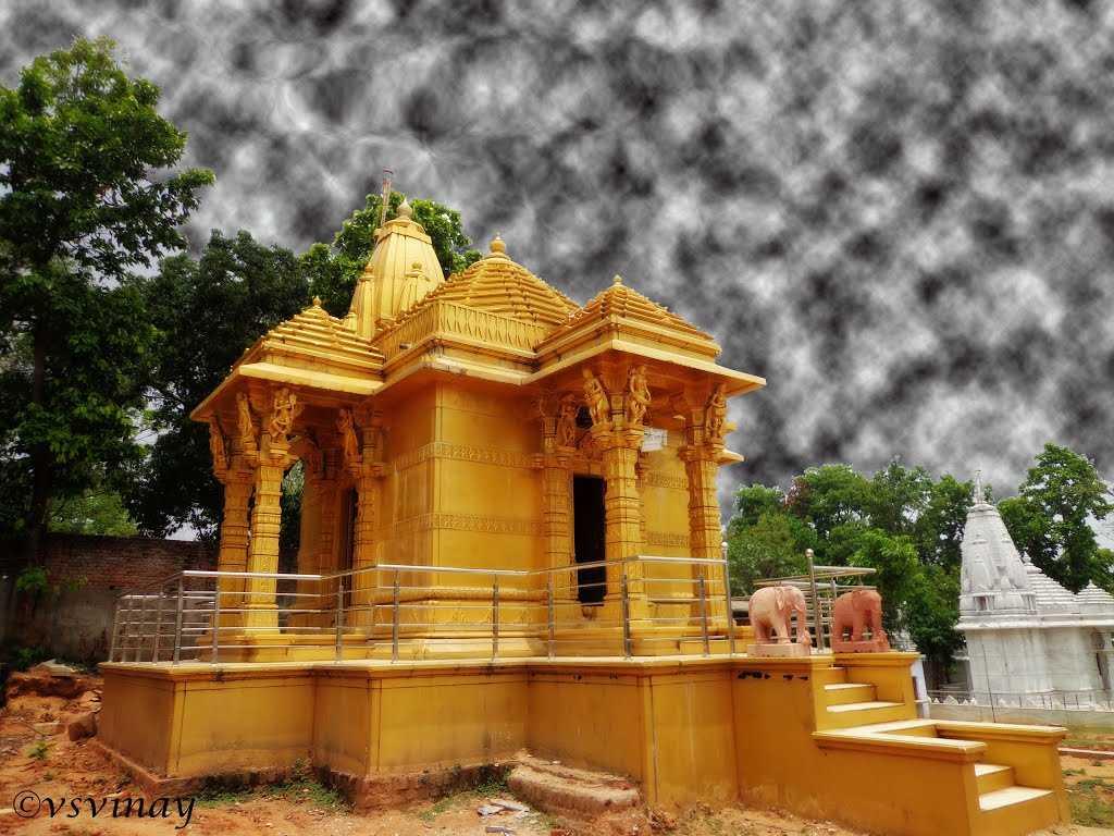 Parasnath Hills - Mukutmanipur Image