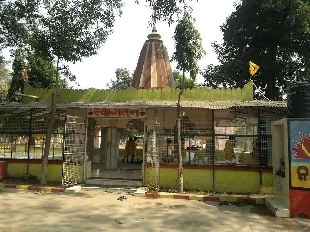 Vedvyas Image