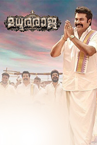 Madhuraraja Image