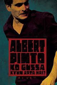 Albert Pinto Ko Gussa Kyun Aata Hai? Image