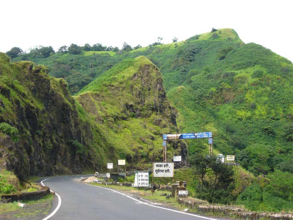 Gaganbawda - Kolhapur Image