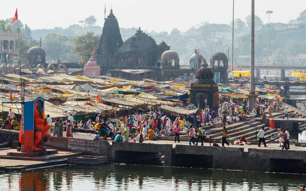 Ram Kund - Nashik Image