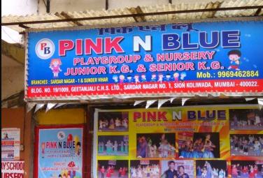 Pink N Blue - Sion - Mumbai Image